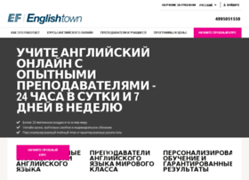 googleru.englishtown.com