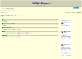gorry.haun.org