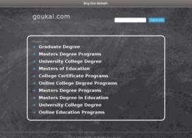 goukal.com