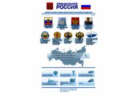 gov.ru