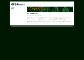 gps-forum.ru