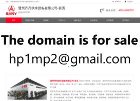 Gpssistema.com