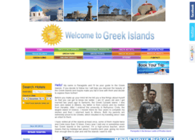 greek-islands.us