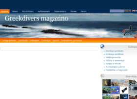 greekdivers.com