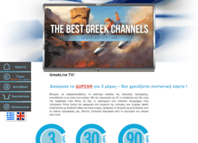 greeklive.tv