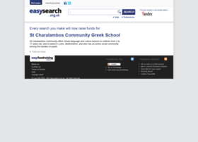 greekschool.easysearch.org.uk