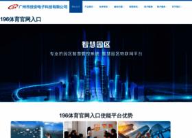 greeniters.com