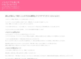 grk.jp