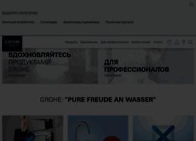 grohe.ru