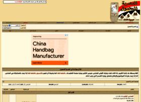 gsm-egypt.com