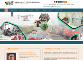 gujaratinformation.net