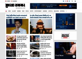 Gujaratsamachar.com