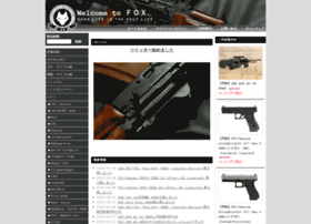 gunshop-fox.jp