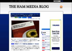 h2ham.seesaa.net