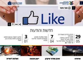 Hachvana.mod.gov.il