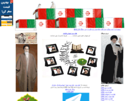 haghamid.mihanblog.com