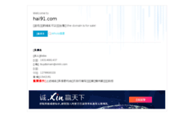 hai91.com