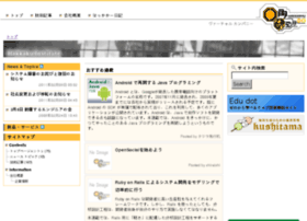hakkaku.net