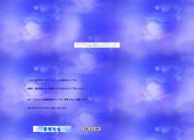 hakuenmeikyu.yukihotaru.com