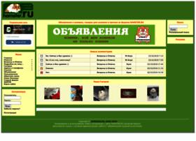 hamster.ru