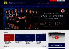 handball.jp