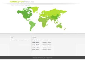 hannsg.com
