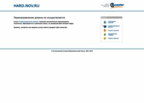 hard.nov.ru