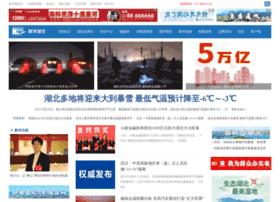 hb.xinhuanet.com