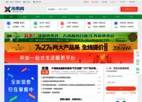 he-nan.com