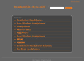headphones-china.com