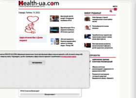 health-ua.com