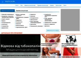 health-ua.org
