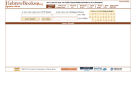 hebrewbooks.org