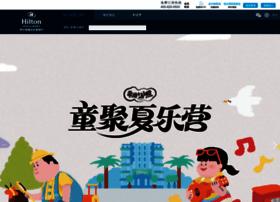 Hilton.com.cn