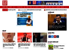 hindikhabar.com