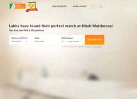 hindimatrimony.com