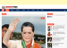 hindustanpages.com