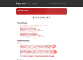 hisasann.com