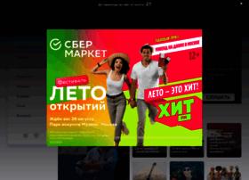 hitfm.ru