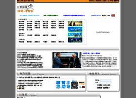 hk-pub.com