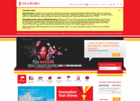 hkbea.com