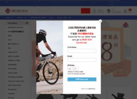 hkbicycle.com