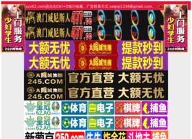 hkpnve.net