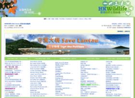 hkwildlife.net
