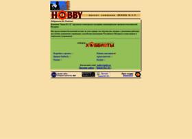 hobby.ru