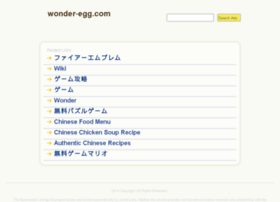holy.wonder-egg.com