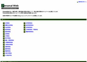 home.kanto-gakuin.ac.jp