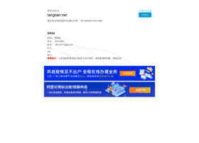 home.tangban.net