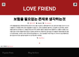 homeyloverfriend.blogspot.com