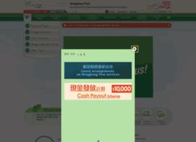Hongkongpost.com